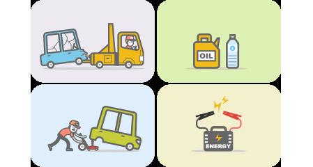 國泰產險-汽車保險道路救援費用附加條款