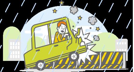 第三人責任險附加駕駛人傷害險