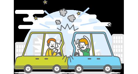 國泰產險-丙式車體損失保險